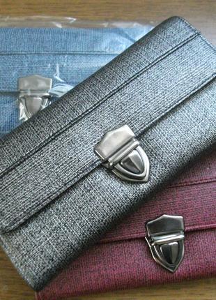 Изысканный стильный женский кошелёк