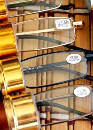 Корригирующие очки для зрения с футляром