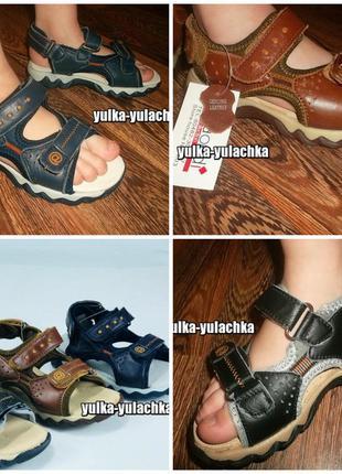 Кожаные босоножки сандалии с супинатором