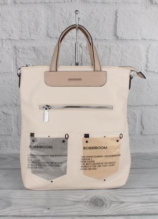Стильный рюкзак сумка velina fabbiano 572177 бежевый, трансфор...