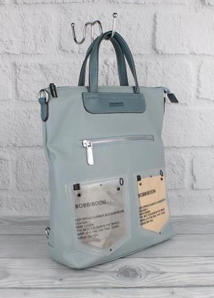 Стильный рюкзак сумка velina fabbiano 572177 светло-голубой, т...