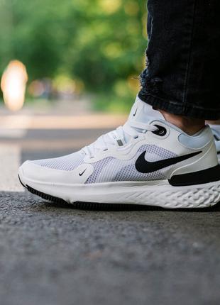 Кроссовки мужские Nike React Infinity Run Flyknit