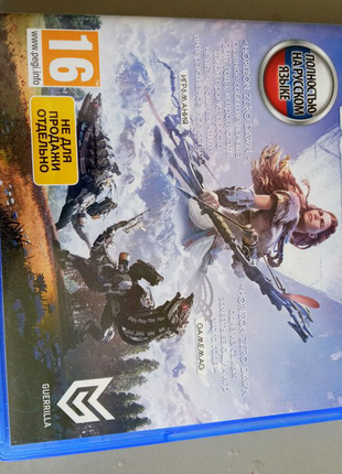 Игра ,, Horizon'' на PS4