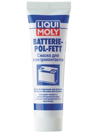 Смазка для клемм аккумуляторов Liqui Moly 50 мл
