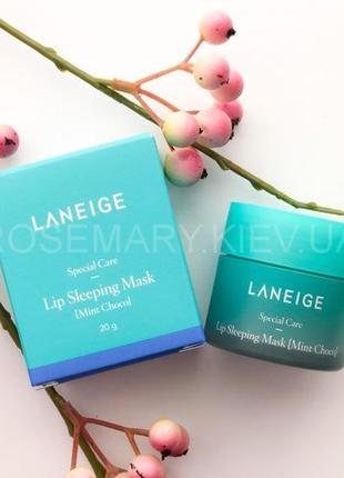 Ночная маска для губ с ароматом шоколада и мяты laneige lip sl...