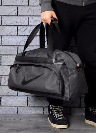 Качественная спортивная, дорожная сумка Nike