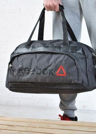 Качественная спортивная, дорожная сумка Reebok