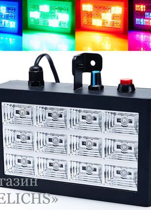 Светомузыка RGB стробоскоп LED Room Strobe 12