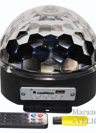 Дискошар с МР3 и Bluetooth Led Crystral Magic Ball Light