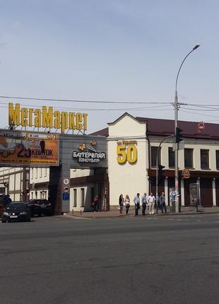 Аренда тороговых и офисных помещений, г. Киев, м. Олимпийская