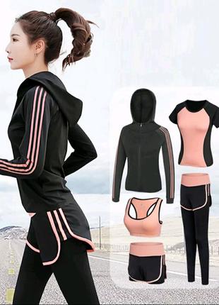 Спортивний костюм, костюм для бега, бігу, занятий спортом