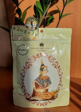 Детокс патчи для ног Gold Princess с  Имбирем Royal, Таиланд