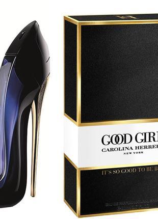 Женские духи Carolina Herrera Good Girl 80ml