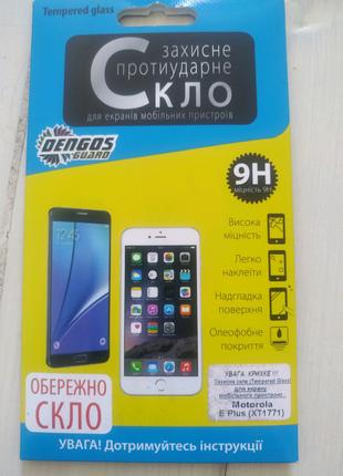 Защитное стекло для Motorola E Plus XT1771 Dengos 1017