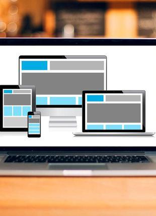 Создание простого веб-сайта с доменом
