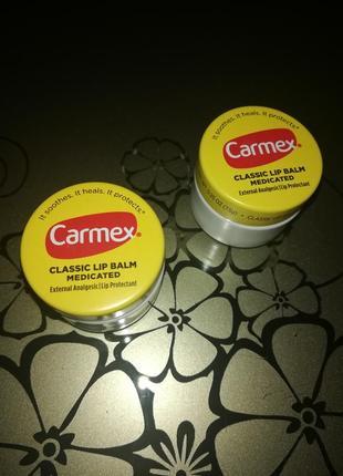 Carmex, классический бальзам для губ в баночке , с лечебным де...