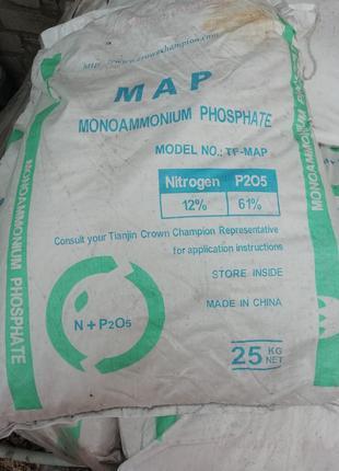 Моноаммоний фосфат