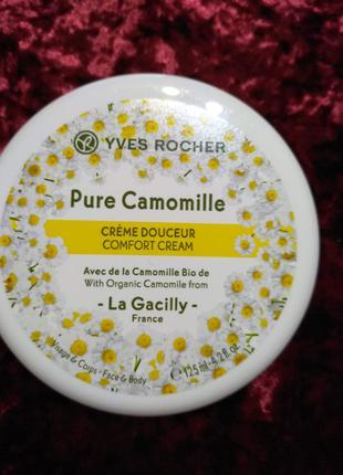 """Крем для Лица и Тела """" Pure Calmille"""" 125 ml."""