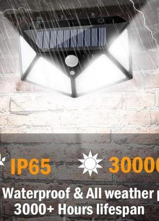 Уличный фонарь на солнечной батарее с датчиком движения cl-100