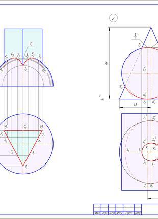 Начертательная геометрия для студентов и профессионалов