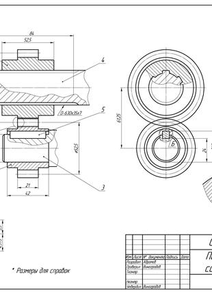 Инженерная графика, детали машин, общее машиностроение - чертежи