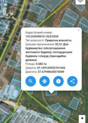 Земельный участок по ул. Пейзажная