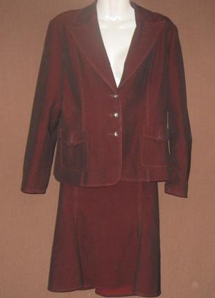 Костюм женский – пиджак и юбка. самая низка цена.