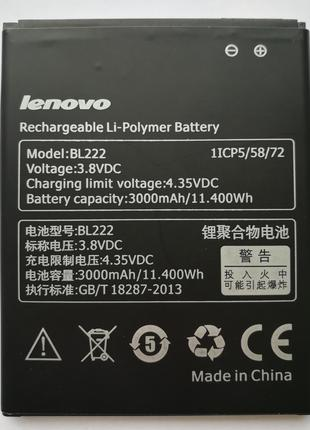 Аккумулятор BL222 для смартфона Lenovo