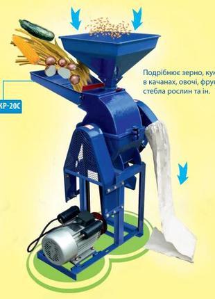 Корморезка + зернодробилка ДТЗ КР-20C (стебли + зерно + початки