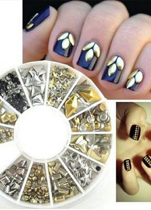 Декор для дизайна ногтей, нейл-арт, металлические наклейки зак...