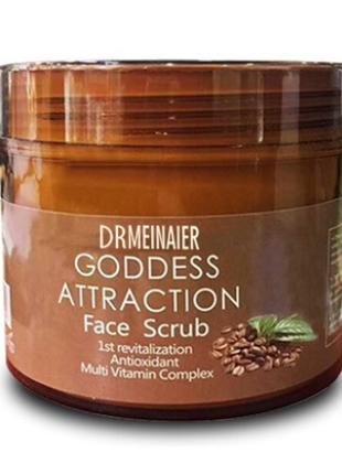 Кофейный скраб для лица и тела Goddes Attraction Face Scrub 500г.