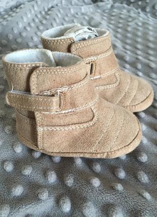 Тёплые пинетки-ботиночки
