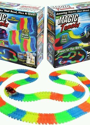 Гоночная трасса MAGIC TRACК 220 деталей / Mеджик Трек