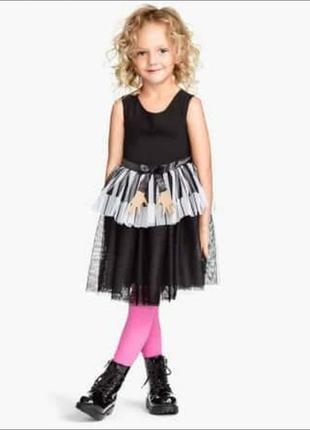 Платье h&m 5лет