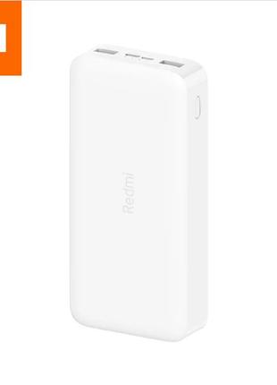 Универсальная мобильная батарея Xiaomi Redmi Power Bank 20000 mAh