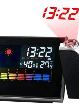 Часы с гигрометром 8190