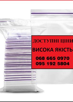 Пакеты zip-lock зип-лок пакет с замком струна для заморозки зипы