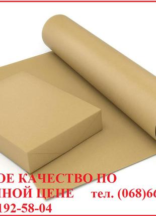 Упаковочная крафт бумага оберточная для упаковки калька выкроек