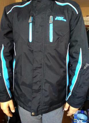 Зимняя куртка no fear