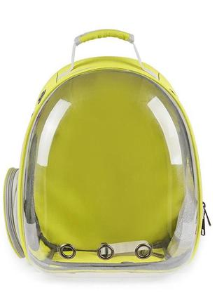 рюкзак Переноска с расширением для котов и собак
