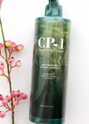 Натуральный увлажняющий шампунь для волос esthetic house cp-1 ...