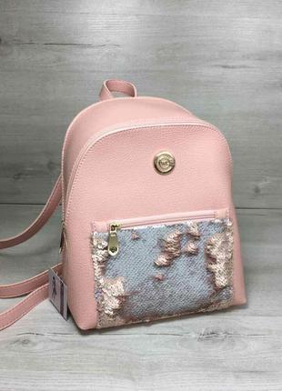Женский рюкзак с пайетками наложенный платеж