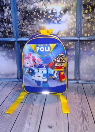 Детский рюкзачок робокар полли