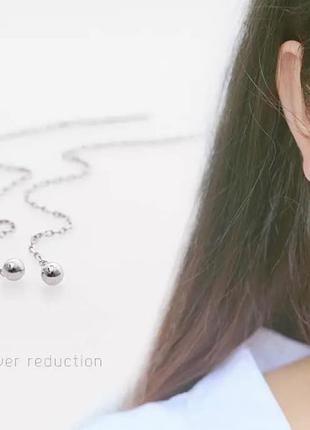 Интересные серьги- протяжки, серебро