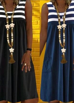 Платье Размер 42по 52