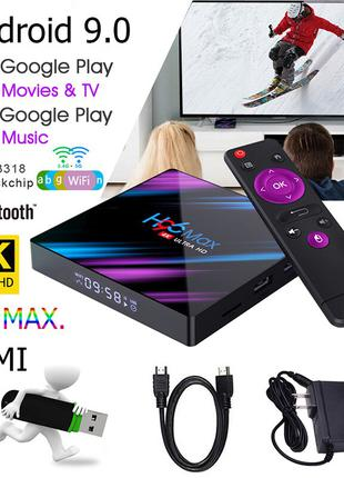H96MAX 4/32 Смарт тв приставка, Андроид,Android smart tv box,x905