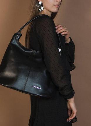 Сумка женская мешок черная