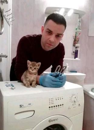 Мастер по ремонту стиральных машин. Киев и область.