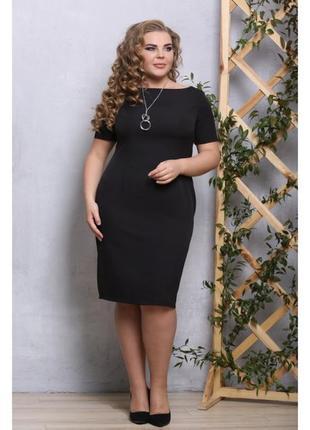 Женское платье Тюссо черное 54