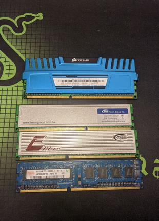 Оперативная память DDR3, DIMM, 2GB